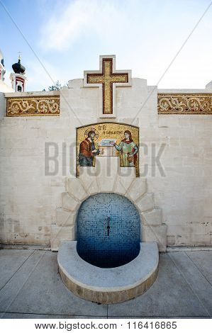 Old Well Spring With Beautiful Christian Mosaics