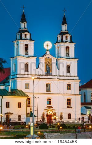 Moonrise of Full Moon over Cathedral Of Holy Spirit In Minsk, Be