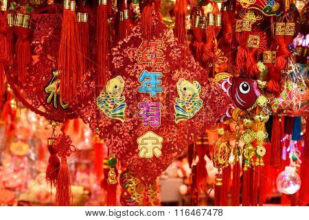 Traditional Chinese new year decorations