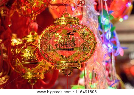 Chinese red lights decorations