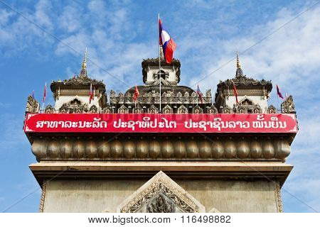 Victory gate in Vientiane, the capital of Laos