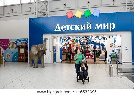 Detsky Mir Shop