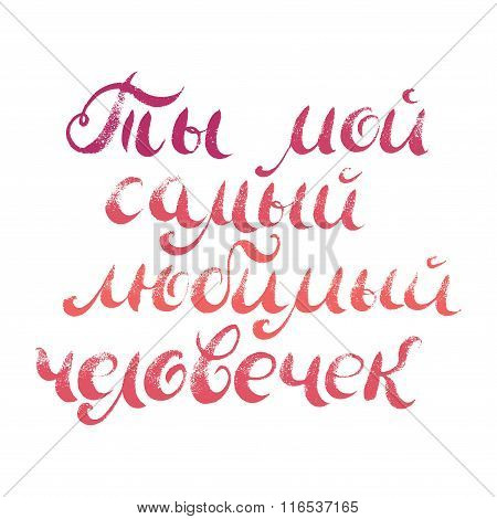 Words of love lettering confession written in lipstick
