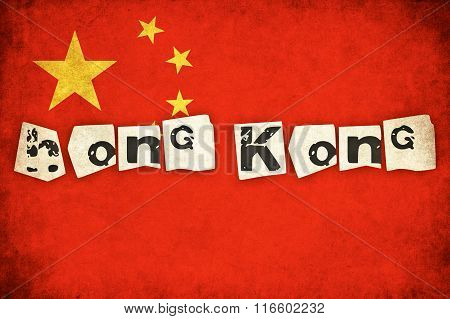 China Grunge Flag Illustration Of Asian Country With Text