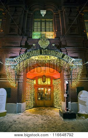 Central entrance to the State Historic Museum in Moscow