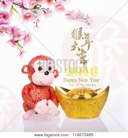 2016 is year of the monkey,toy of monkey with decoration,calligraphy mean happy new year