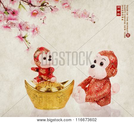 2016 is year of the monkey,toy of monkey with decoration,calligraphy hou mean monkey