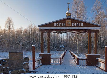 Headspring Of Volga