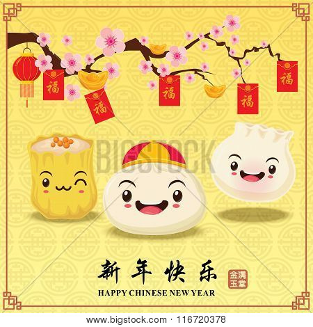 Vintage Chinese new year poster design with Chinese Dim Sum, Chinese wording meanings: Wishing you p
