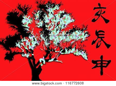 Abstract Bonsai Tree with Chinese character symbols on a vibrant red background