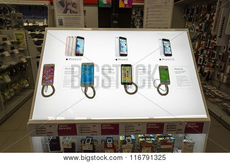 Moscow Russia - February 02. 2016. IPhone 6 in Eldorado is large chain stores selling electronics