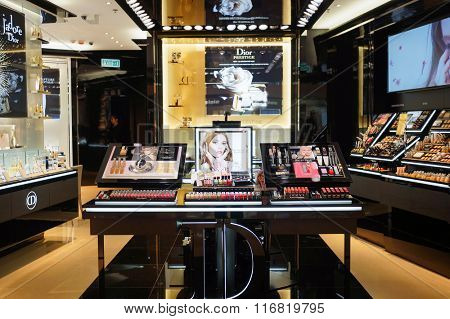 HONG KONG - JANUARY 26, 2016: Dior store at Elements Shopping Mall. Elements is a large shopping mall located on 1 Austin Road West, Tsim Sha Tsui, Kowloon, Hong Kong