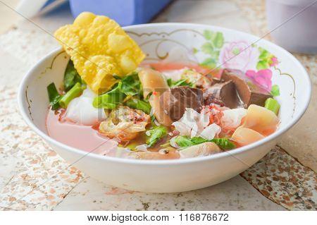 pink seafood flat noodles Yen ta fo