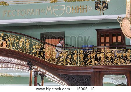 Musician On The Balcony To Yeliseyev Grocery Store.