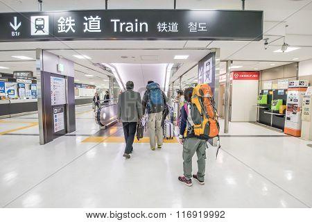 Walk Way Interior Of Narita International Airport