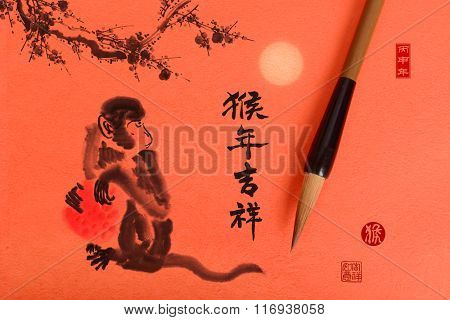 Chinese ink painting the year of monkey.Chinese calligraphy hou. translation: monkey,Red stamps which Translation: good bless for new year