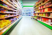 foto of grocery store  - Interior of empty supermarket - JPG