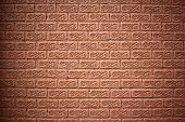 The Brick Brown Wall