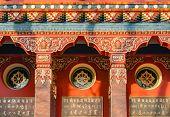 Saint-petersburg, Russia - May 16, 2016: The Datsan Gunzechoinei Is A Large Buddhist Temple. St. Pet poster