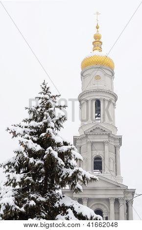 Uspenskiy Sobor, Kharkov, Ukraine