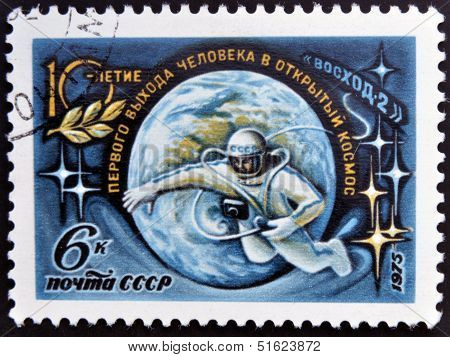A stamp printed in USSR devoted primary Extra-vehicular activity