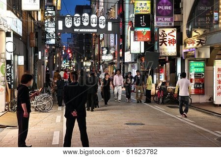 Osaka Soemon Cho