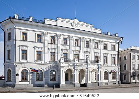 Kazan. Building Of Town Hall