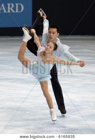 Huibo Dong / Yiming Wu (chn) Free Skating