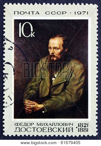 Postage Stamp Russia 1971 Fyodor M. Dostoevsky, Portrait