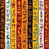 foto of hieroglyph  - Colorful background with Egyptian hieroglyphs - JPG