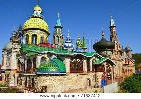 All Religions Temple in Kazan city, Russia