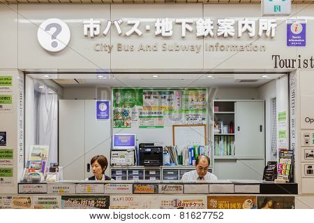 City Bus and Subway information in Kyoto