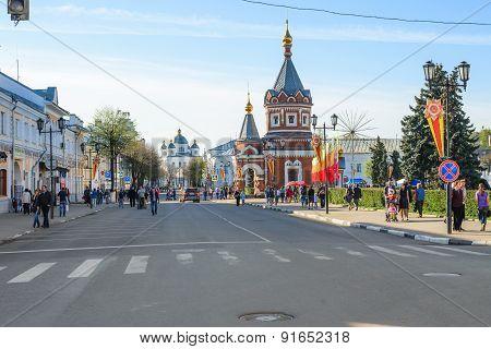 Nevskiy's chapel