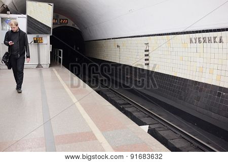 MOSCOW, RUSSIA  -  APRIL 12, 2015: Sokolnicheskaya line - the first line of the Moscow metro. The metro station Lubyanka