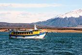stock photo of natal  - Strait Of Magellan Puerto Natales Patagonia Chile  - JPG