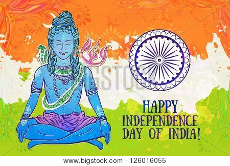 Ornametal poster Independence Day of India. It celebrated annually on August 15. Invitation card in vector. Kaleidoscope, medallion,  india, arabic Bright flyer Shiva also known Mahadeva the great God