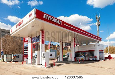 SAMARA RUSSIA - APRIL 16 2016: Lukoil gas station. Lukoil is one of the largest russian oil companies