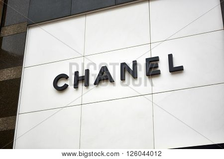 Kiev, Ukraine - April 12, 2016: Chanel retail store exterior. Chanel is a French high fashion house that specializes in ready-to-wear clothes, luxury goods and fashion accessories.