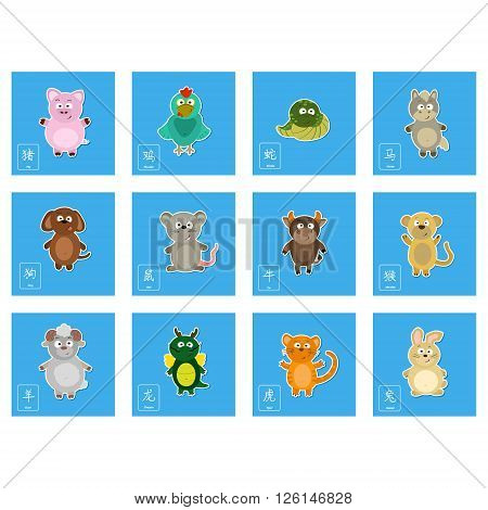 color icon set with chinese zodiac signs for your design