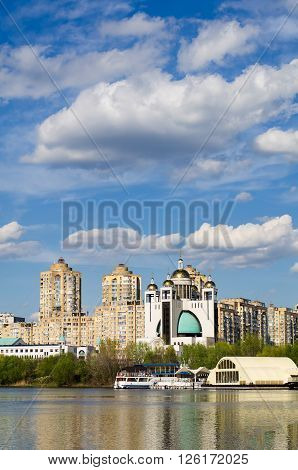 Residential highrises near the river. Apartments. Kiev Ukraine