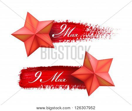May 9 - Day of Victory in Great Patriotic War. Set of two stars on red paint and inscription in Russian: 9 May