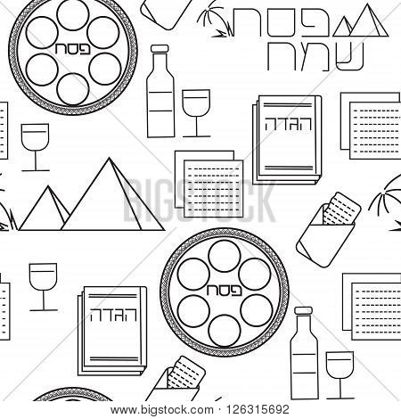 Passover seamless pattern background. Jewish holiday Passover symbols. Black and white background. Vector illustration