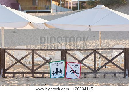 Anapa, Russia - September 21, 2015: Signs A - Place Children Bathing, Storm, Swimming Prohibited - L