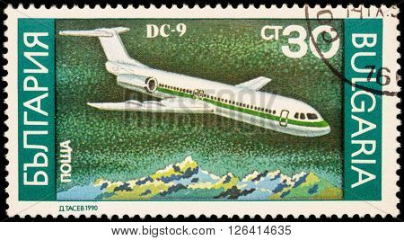 MOSCOW RUSSIA - APRIL 18 2016: A stamp printed in Bulgaria shows passenger aircraft Douglas DC-9 series