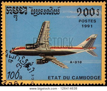 MOSCOW RUSSIA - APRIL 19 2016: A stamp printed in Cambodia shows Airbus A310 series