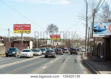 Moscow, Russia - April 08.2016. Schelkovskoe highway at the exit from the Moscow Ring Road