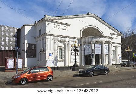 MOSCOW, RUSSIA - MARCH 28, 2016: Building of the Moscow Sovremennik Theater Chistoprudniy Boulevard Building 19A built in 1912-1914 neoclassicism style with elements of Art Nouveau landmark
