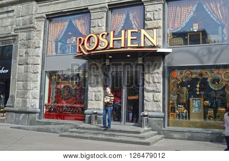Roshen company is producer of sweets and chocolate. The company is controlled by the president of Ukraine Pedro Poroshenko.At April 8,2016 in Kiev, Ukraine