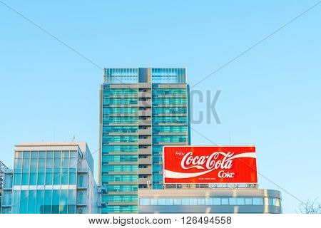 JAPAN- FEB 07: Coca-Cola advertising on FEB 07, 2016 in Japan. It is a carbonated soft drink sold in stores and restaurants in every country