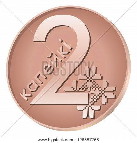 Belarussian money. Two kopeck. Kopeyka. Isolated belorusian money on white background. Vector illustration.
